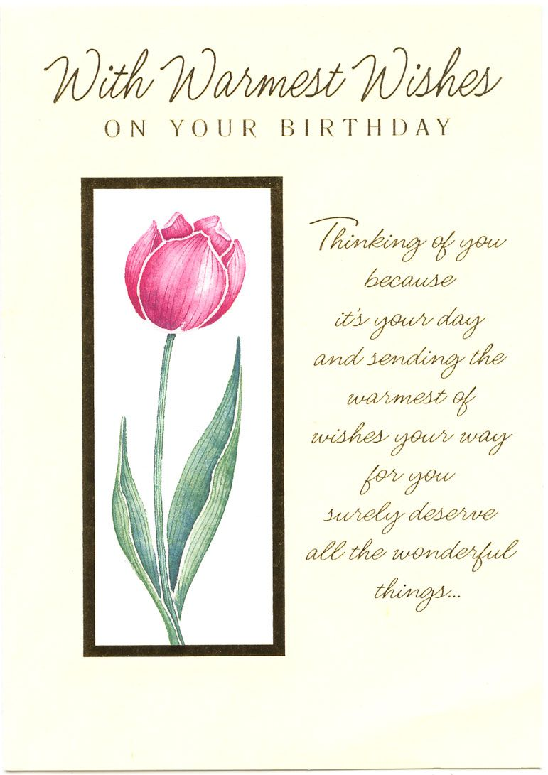 WITH WARMEST WISHES ON YOUR BIRTHDAY CARD Birthday