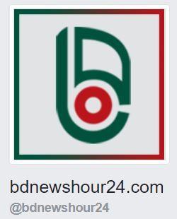 Jr Asst SubEditor Online News Portal Bdnewshourhour Vacancy