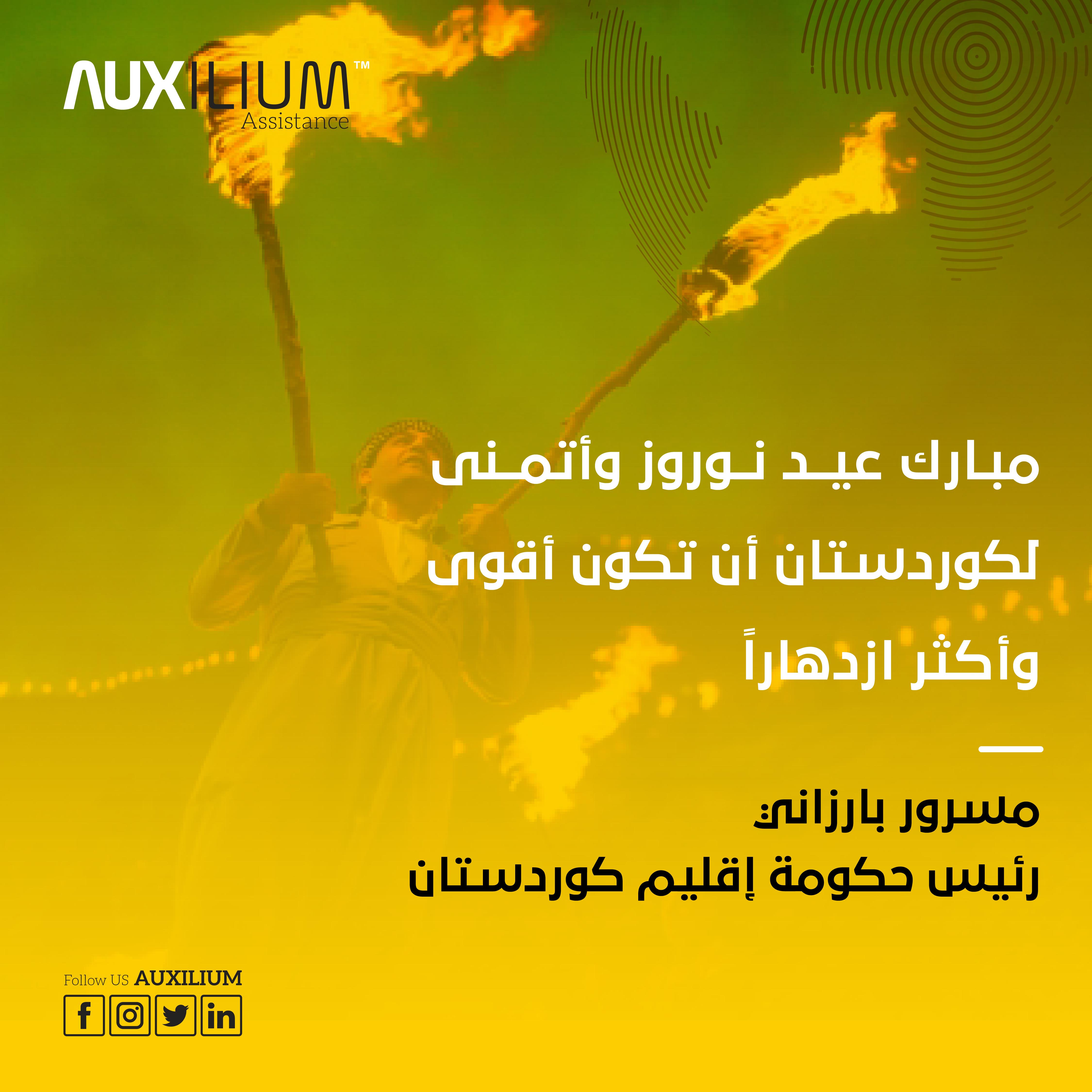 عيد نوروز سعيد Movie Posters Poster Movies