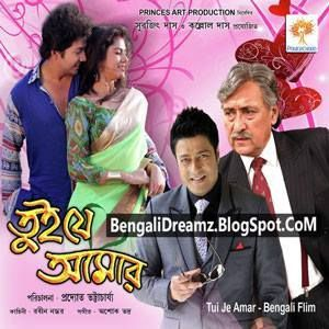 New bengali movies mp3 songs free download 2015