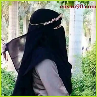 نصائح للمقبلين على الزواج انسان Niqab Niqab Fashion Hijab Niqab
