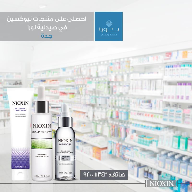 احصلي على جميع منتجات نيوكسين التي ترغبين بها الآن من صيدلية نورا Find All Nioxin Products You Want Now At Noura Pharm Nioxin Scalp Renew Nioxin Nioxin Scalp