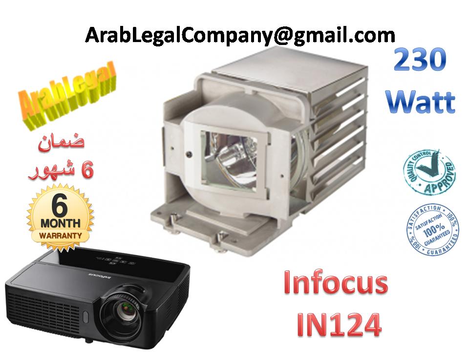 متوفر لدينا الان لمبات بروجيكتور انفوكس Infocus In124 Lamp 230 Watt جديدة بالضمان بالهاوسينج بأرخص سعر في مصر والوطن العربي W Dvi Dvi Cable Cables And Adapters