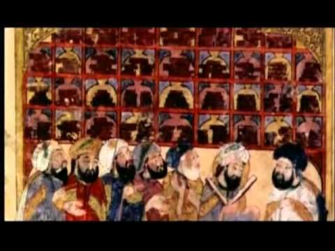 Islamic Golden Age Science And Philosophy In Baghdad 8 50 Minute Clip Covering Islamic Contributions In The House Of Wisdom Islam House Of Wisdom Golden Age