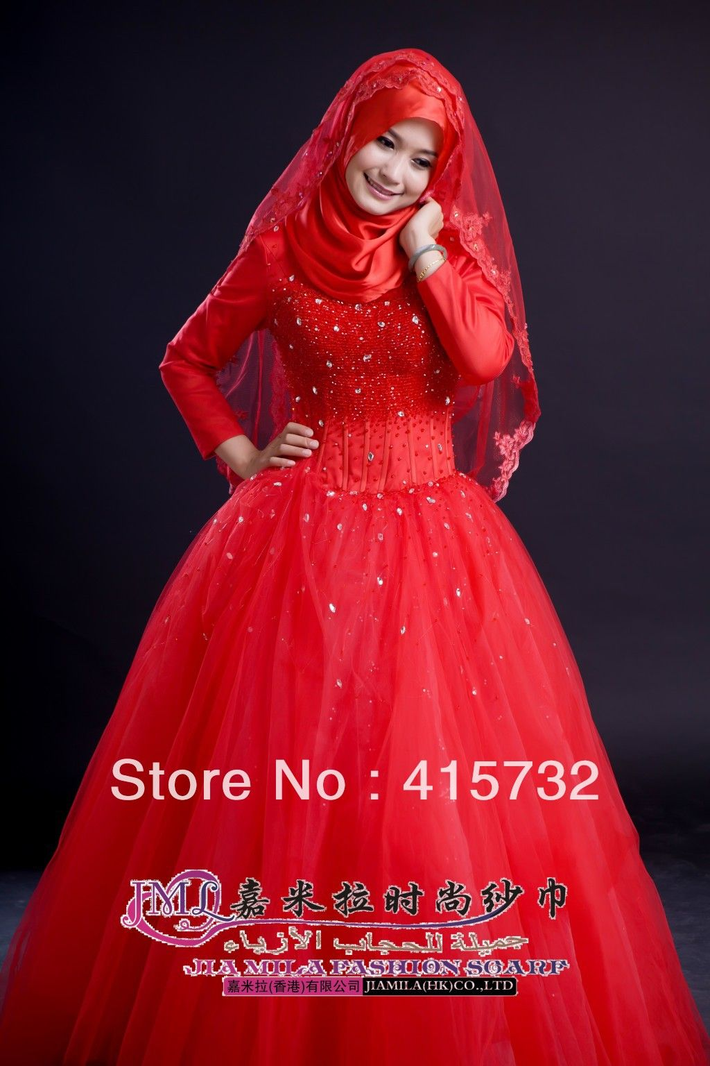Unique Hijabhijab Wedding Dresses 2014 & evening hijab dresses ...