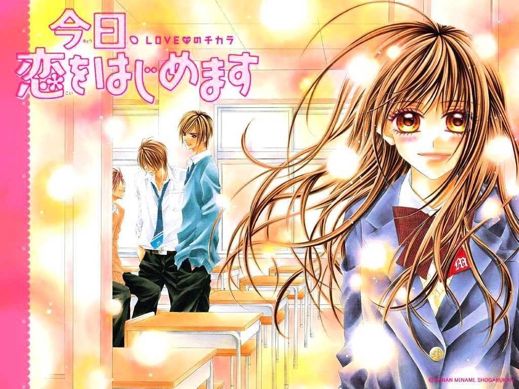 Kyou, Koi wo Hajimemasu (Love Begins) by Kanan Minami