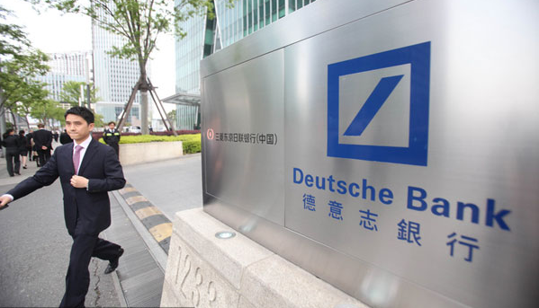 Deutsche Bank China fully licenced as foreign lead