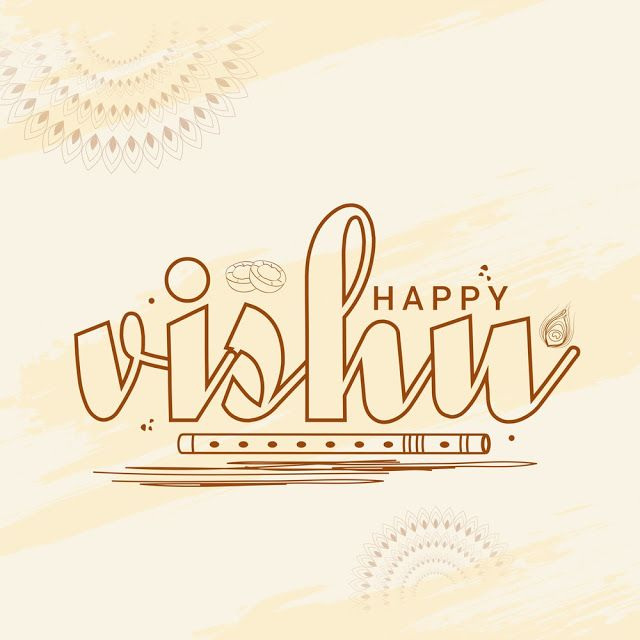 Happy New Year Wallpaper With Quotes: Happy Vishu Images Pictures
