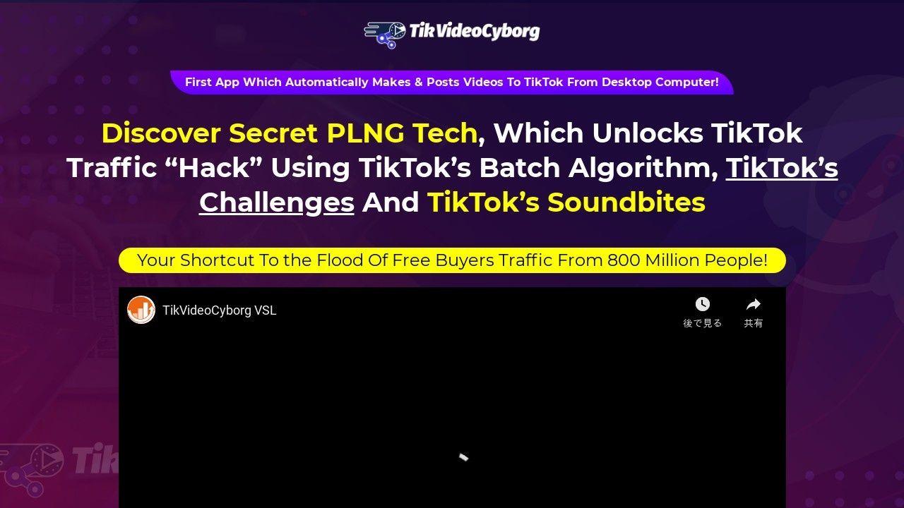 Tik Video Cyborg Review Download Tiktok For Pc Tik Video Video Cyborg