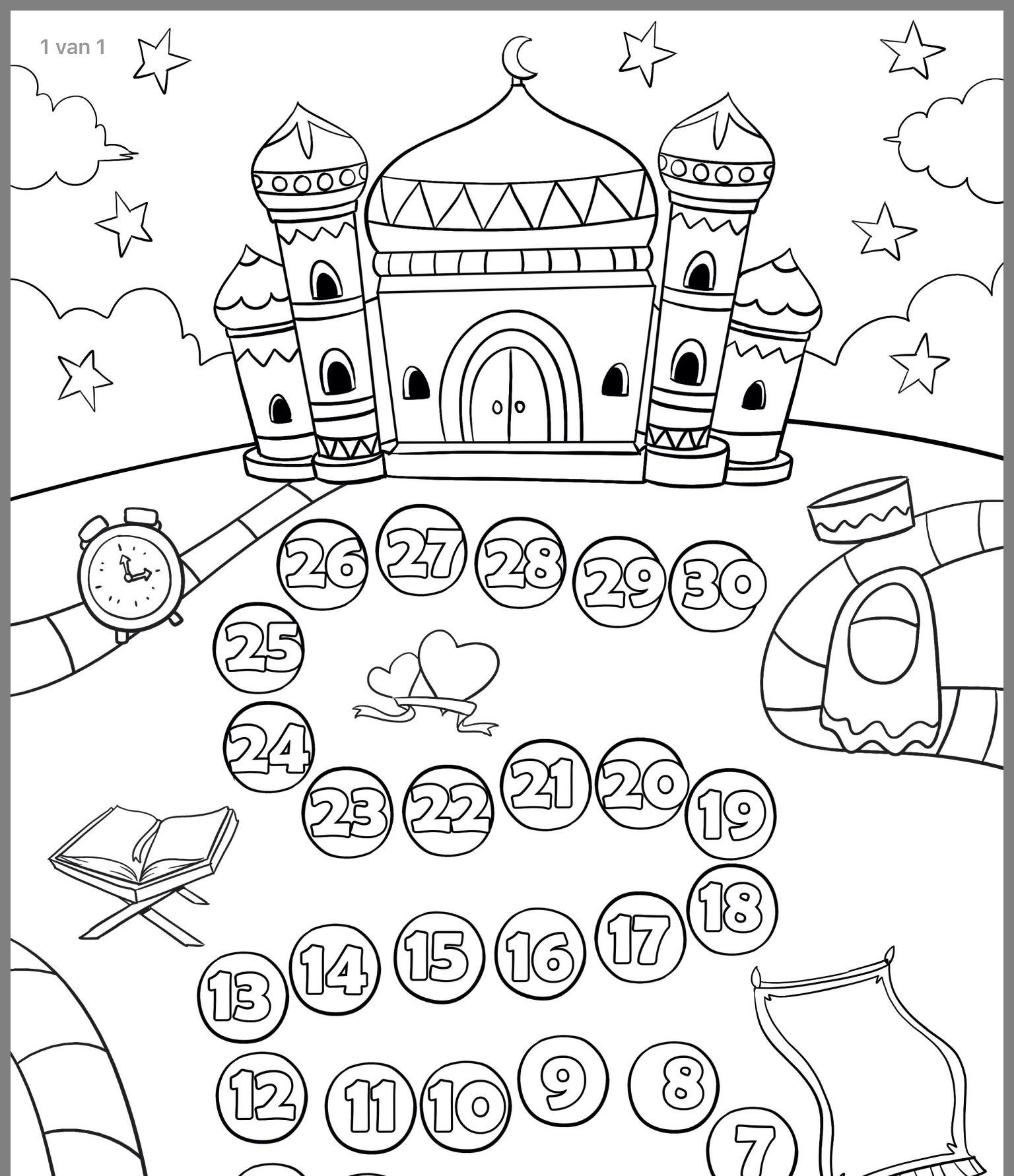 Pin Van Shaimaa Arouk Op Islam Kleurplaten Voor Kinderen Ramadan Activiteiten Ramadan Knutselen