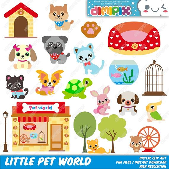 Little Pet World Pet Shop Pet Store Clip Art Set Kit Printable Digital Clipart Instant Download Digitale
