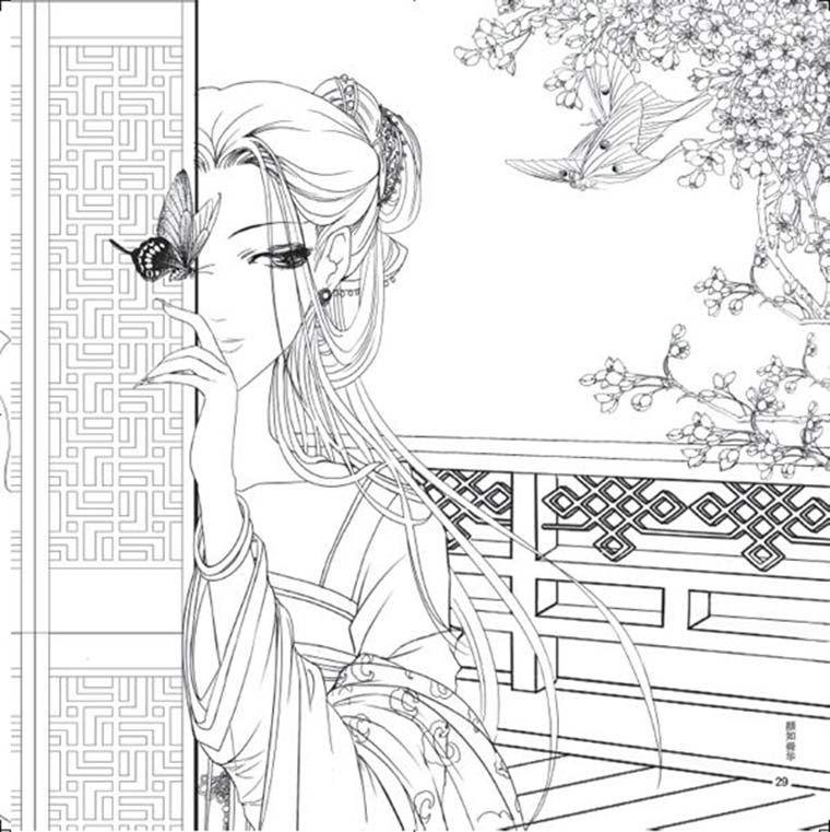 Chinesische Malbuch kinder erwachsene linie zeichnung buch ...
