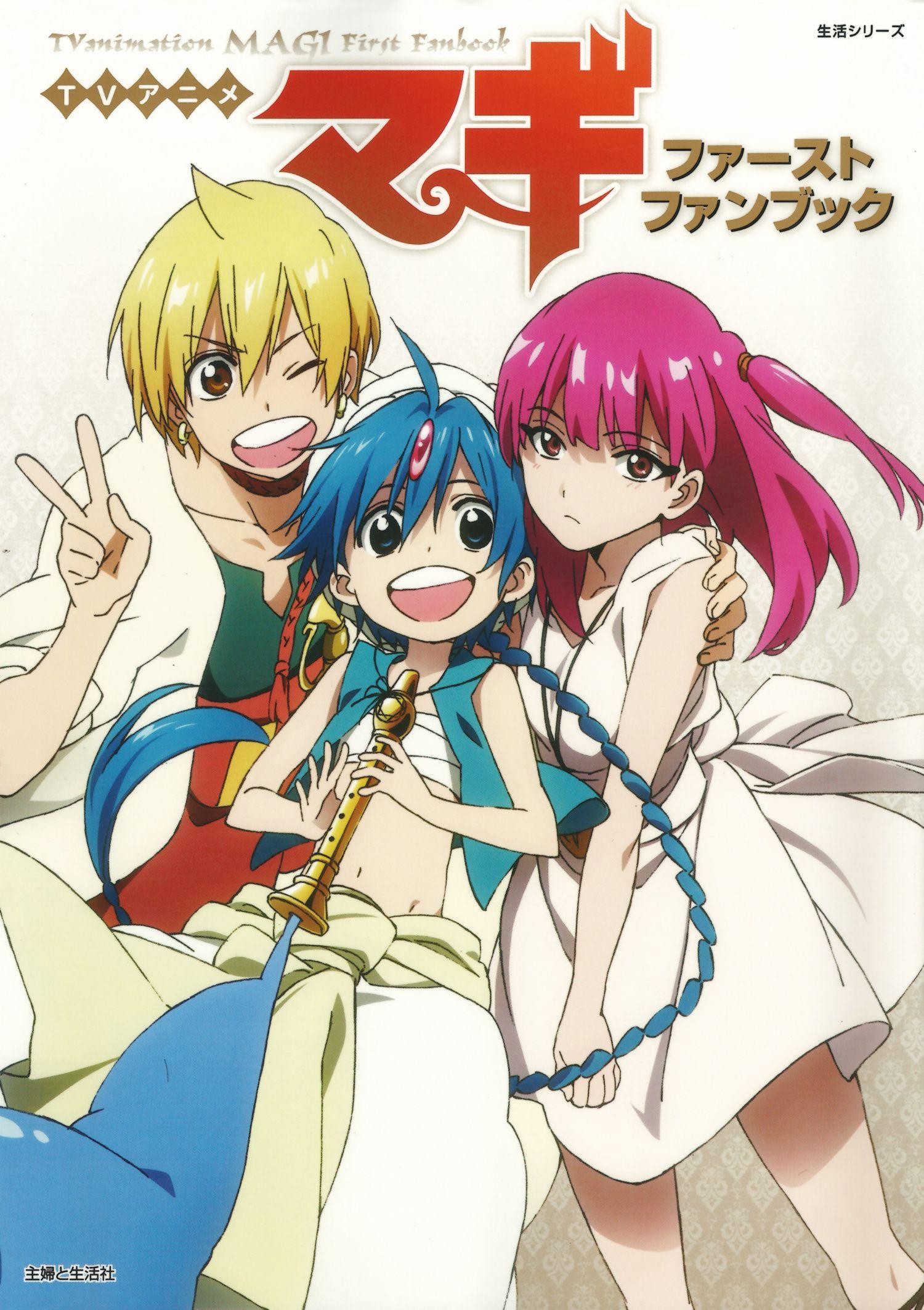 kingdom anime season 1 episodes