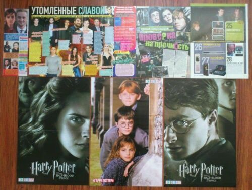Photo of Harry Potter  Rupert Grint Daniel Radcliffe Emma Watson posters clippings  | eBay