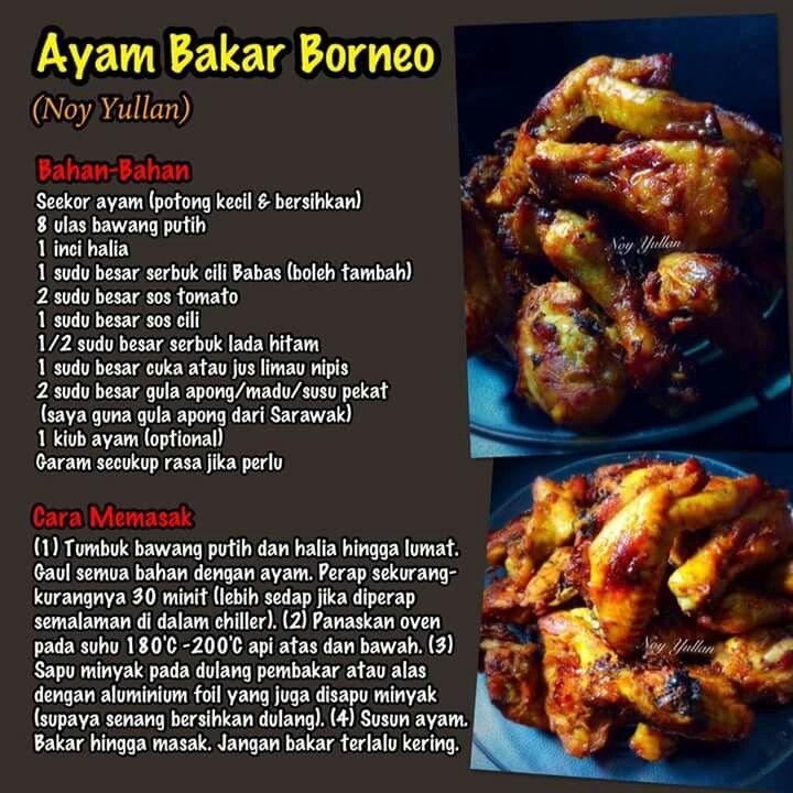 Ayam Bakar Borneo Resep Masakan Indonesia Resep Masakan Resep