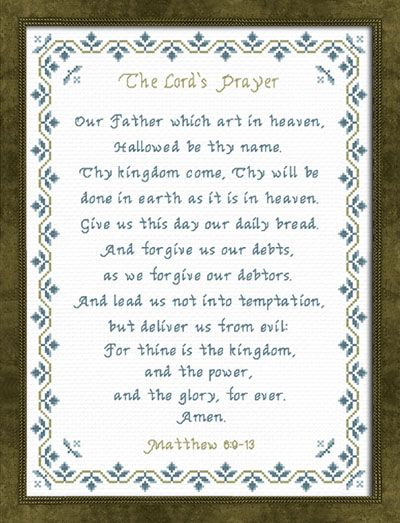 The Lords Prayer Cross Stitch King James Version