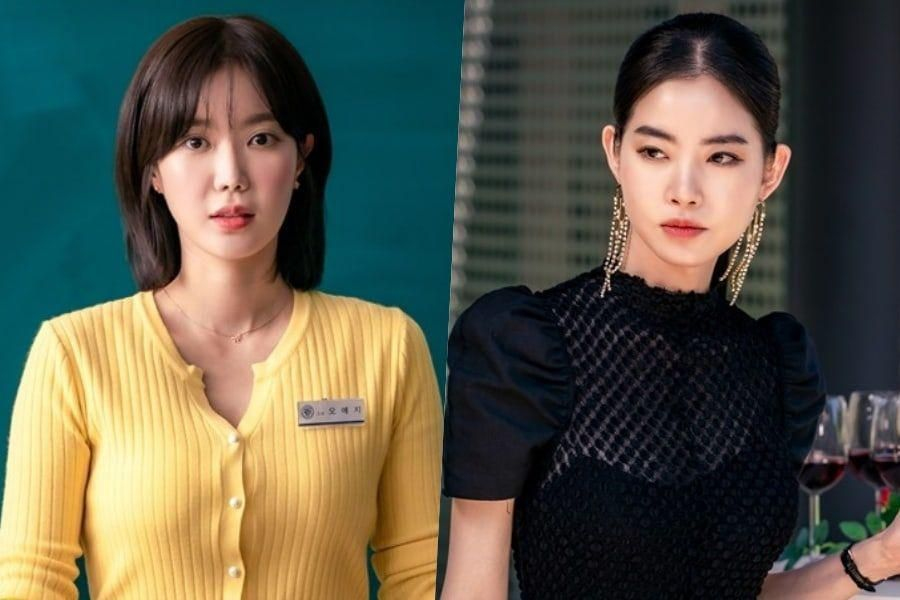 "Im Soo Hyang And Hwang Seung Eon To Captivate With Contrasting Charms In ""When I Was The Most Beautiful"""