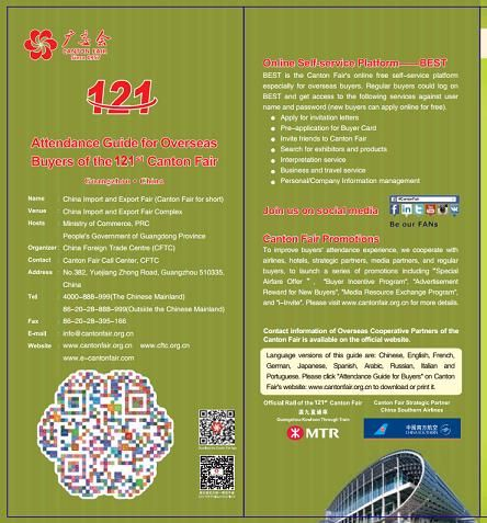 121th canton fai guide | china | Canton fair, Canton china
