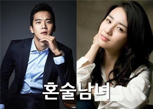 Upcoming Korean Drama Drinking Alone Drama It Cast Korean Drama
