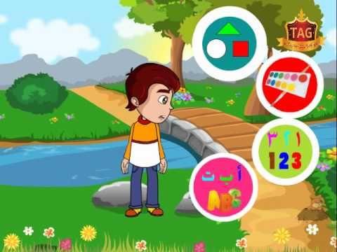 قناة تعليم الأطفال تعليم النطق للأطفال ميزو Kids Learning Alphabet Kids Learning Numbers For Kids
