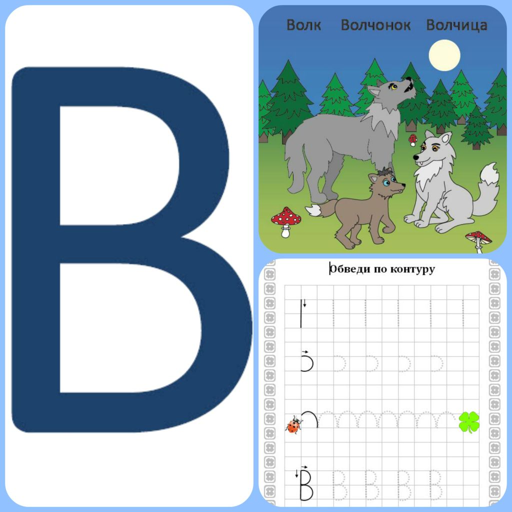 Worksheet For Learning Russian