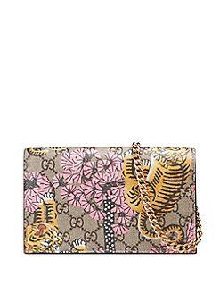 bfde74ba02d479 Gucci - Bengal-Print GG Supreme Canvas Chain Wallet