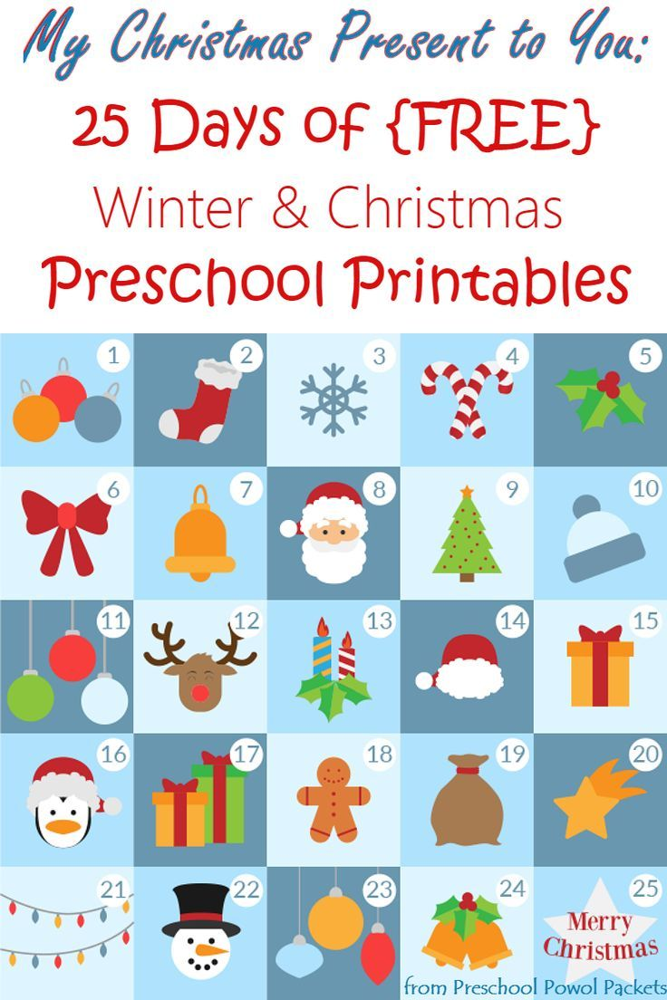 My Present to You: 25 {FREE} Preschool Winter & Christmas Printables ...