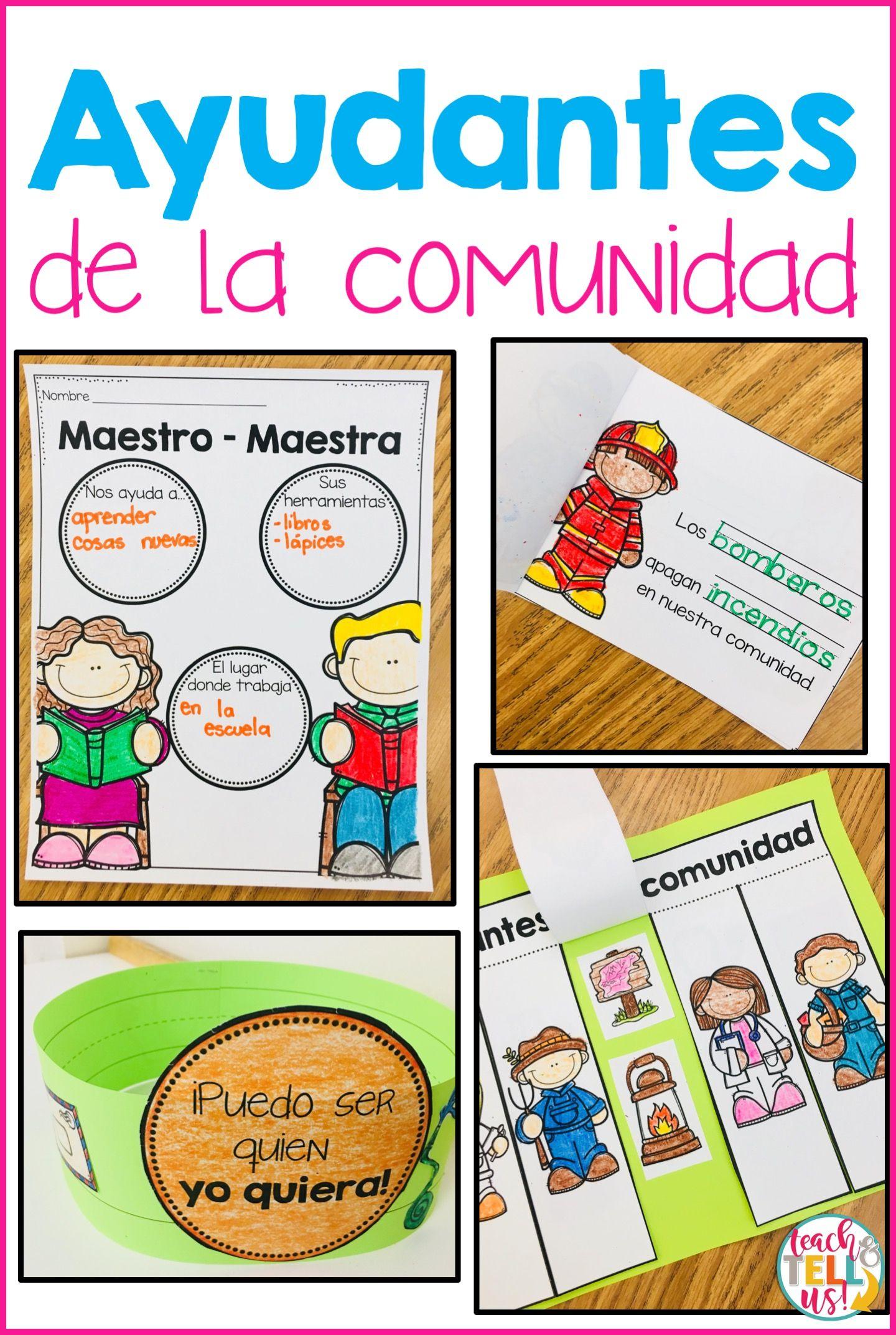 Ayudantes de la comunidad - Community Helpers in Spanish | Ayudantes ...
