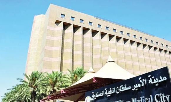 وظائف صحية شاغرة في مدينة الأمير سلطان الطبية العسكرية Structures Multi Story Building Building