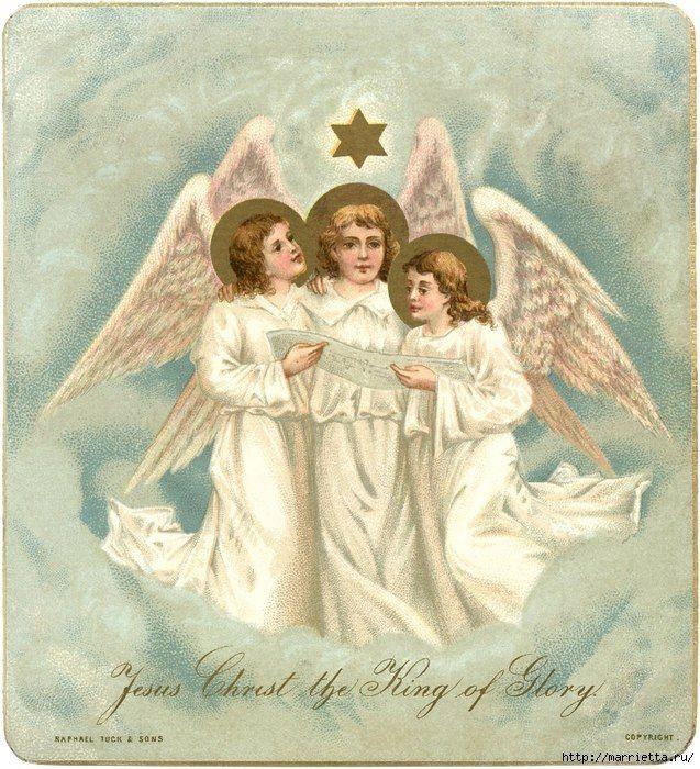 Бумаги марта, ангелы поют открытки