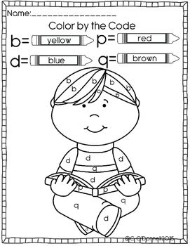 Dyslexia Worksheets Help with b,d,p and q reversals