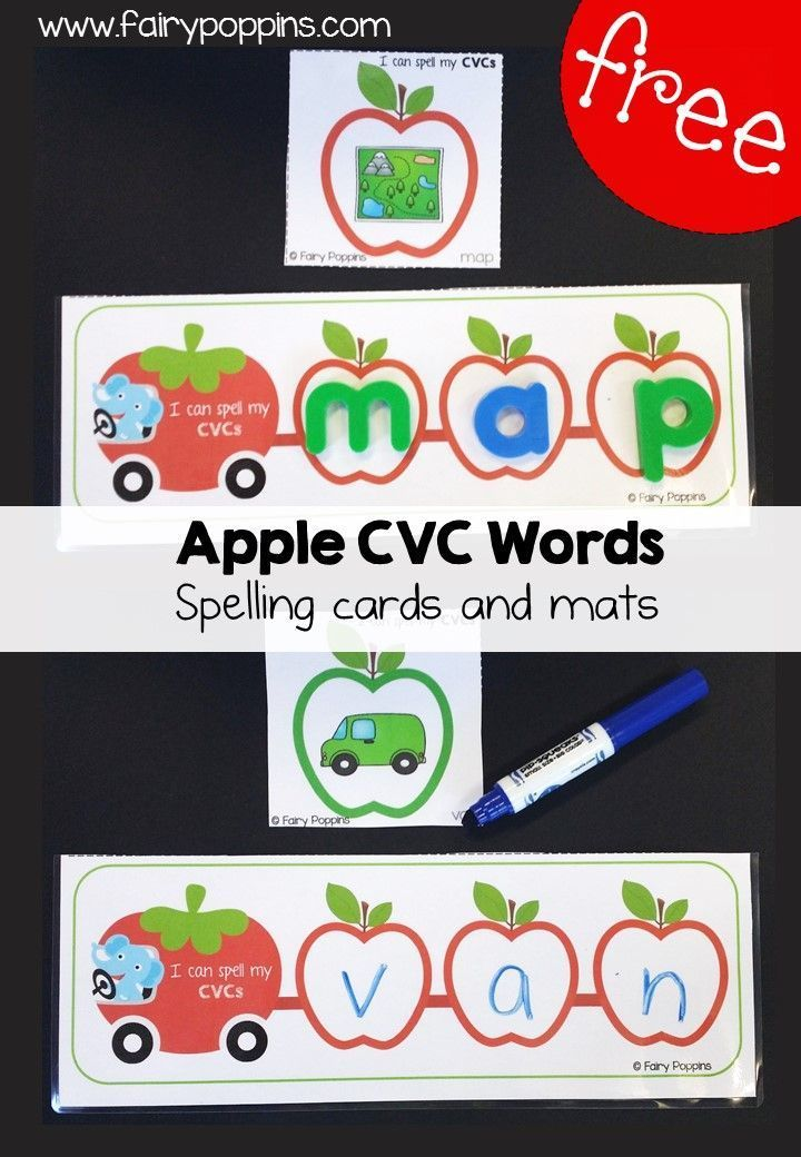 Cvc Spelling Mats Fairy Poppins Word Family Activities Cvc Words Spelling Cvc Words