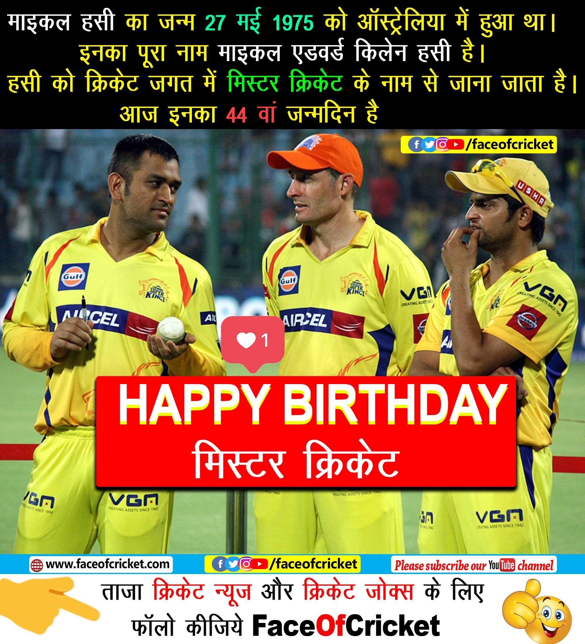 wish you a very very happy birthday mr. cricket