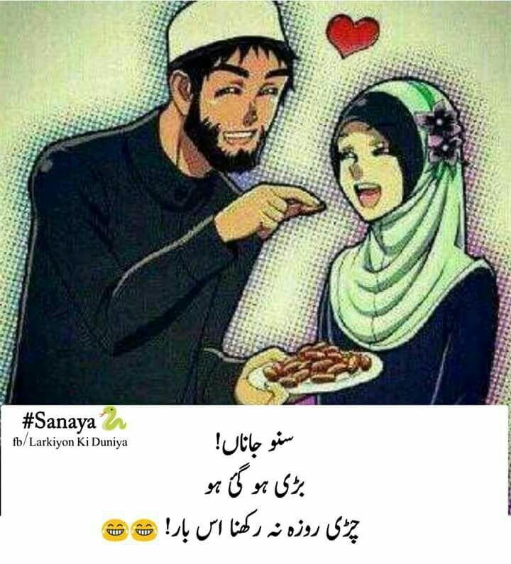 Muslimische Ehe facebook