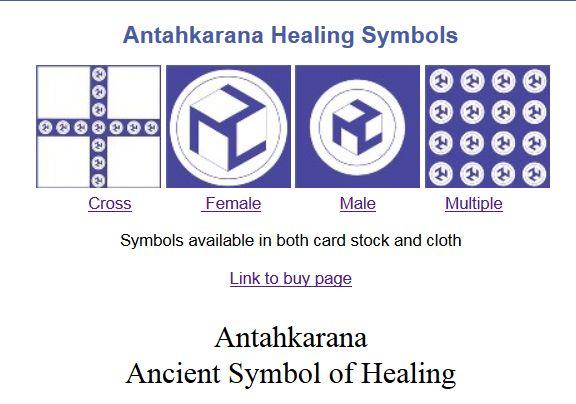 The Antahkarana Is An Ancient Healing And Meditation Symbol That Has
