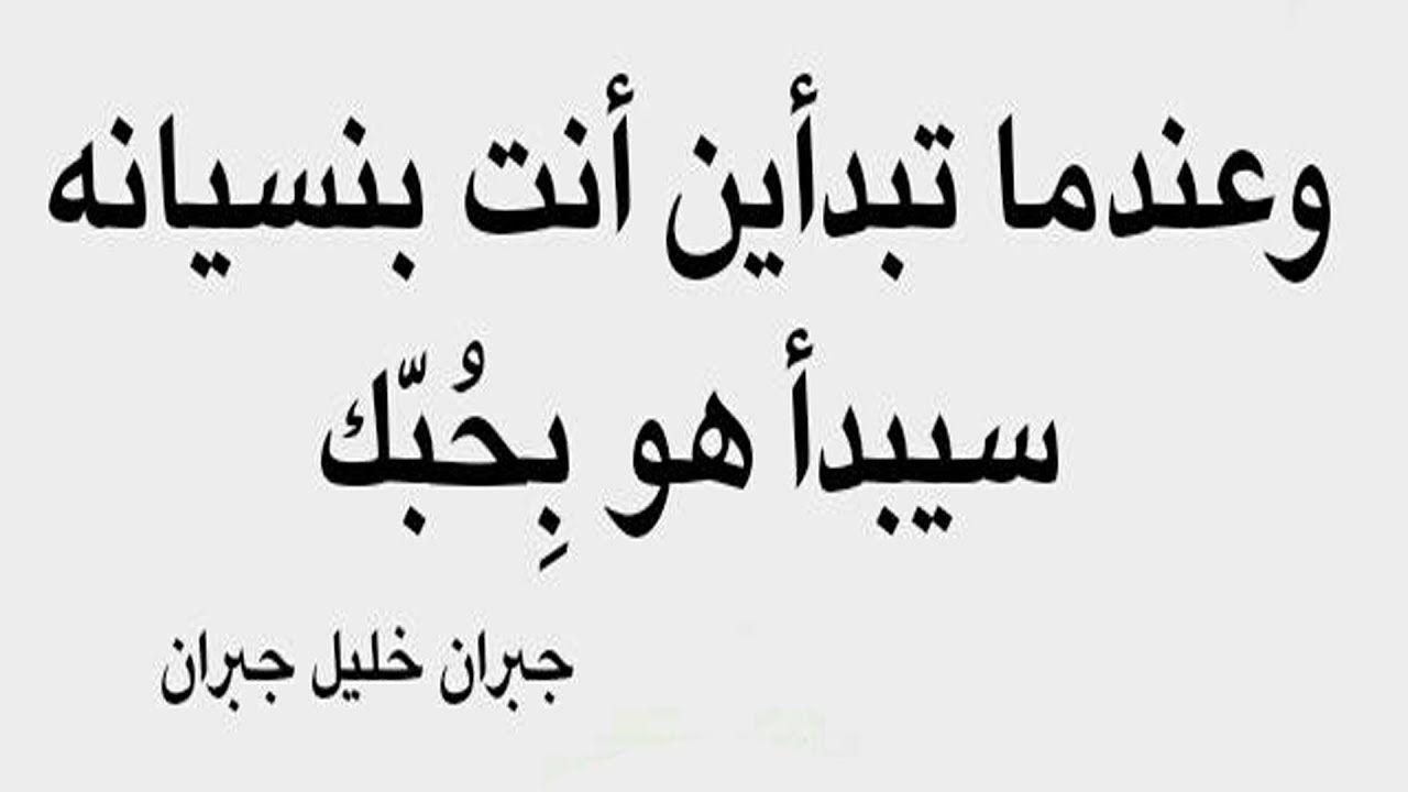 أقوال رائعة جدا للعقول الراقية حكم من ذهب 23 Dahab Arabic Calligraphy Math