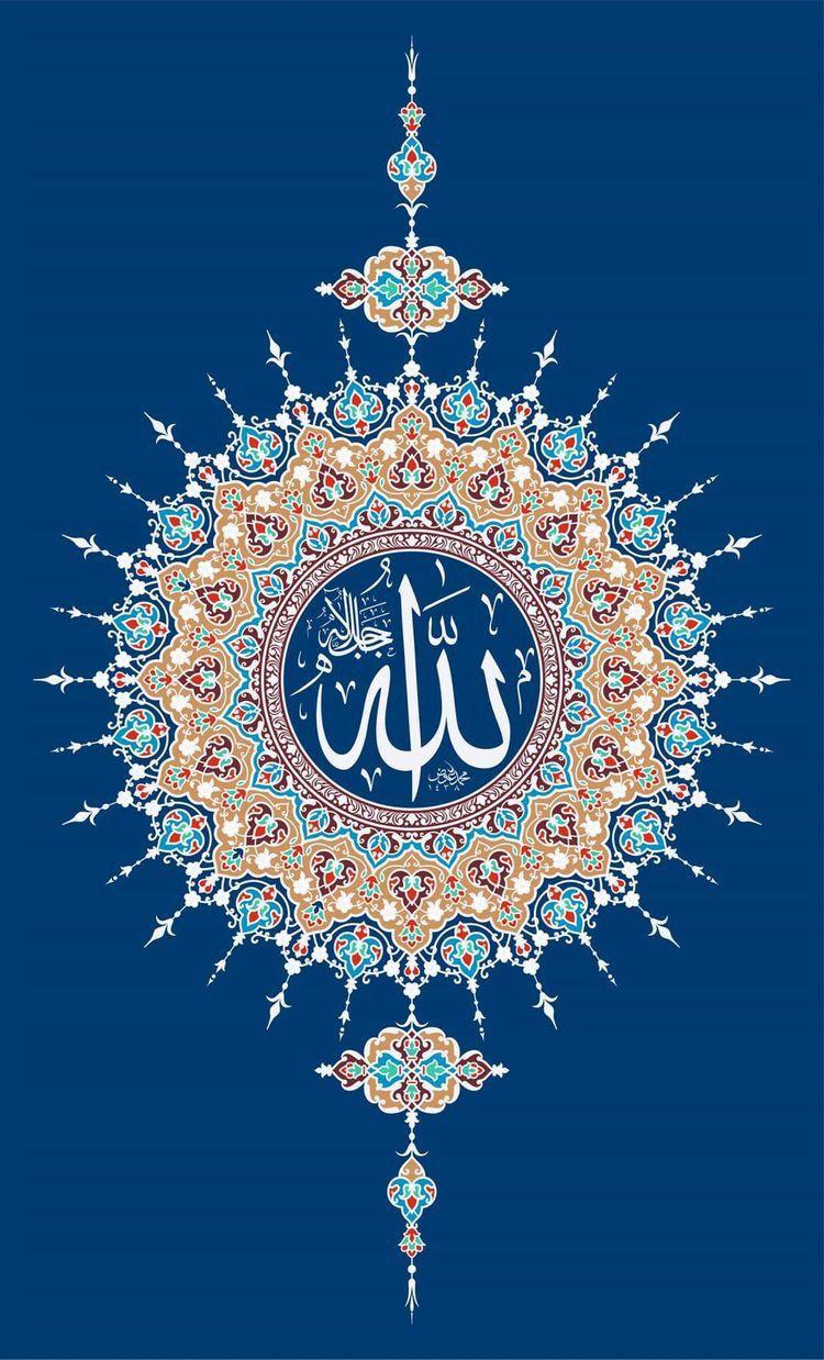 Islamic Arts Seni Kaligrafi Seni Islamis Seni Arab