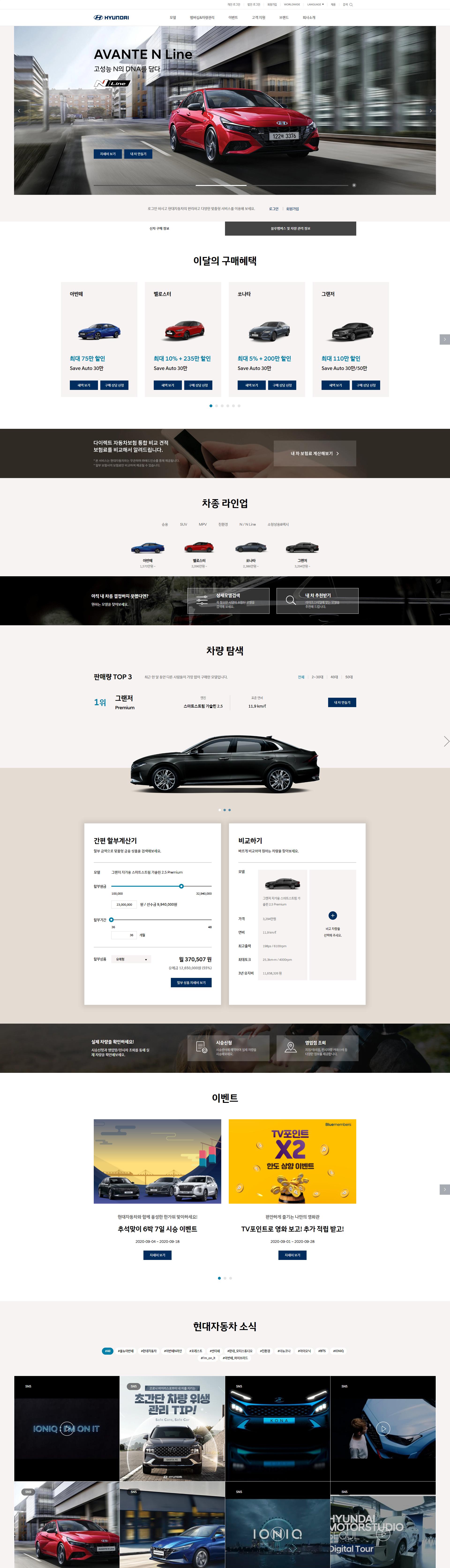 Web Ui에 있는 가영 이님의 핀 2020 주유소 차량 금융