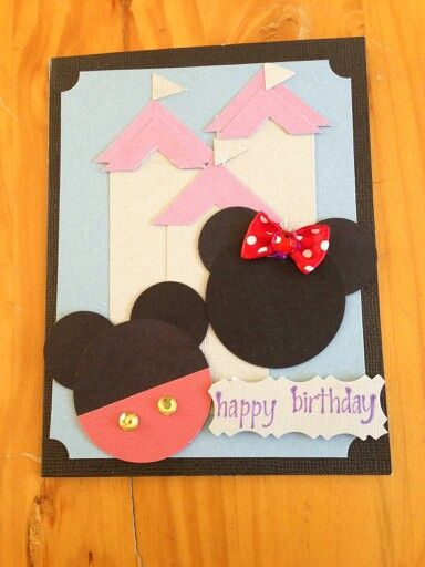 Little Girl Birthday Card Maybe Going To Disney Announcement Cute