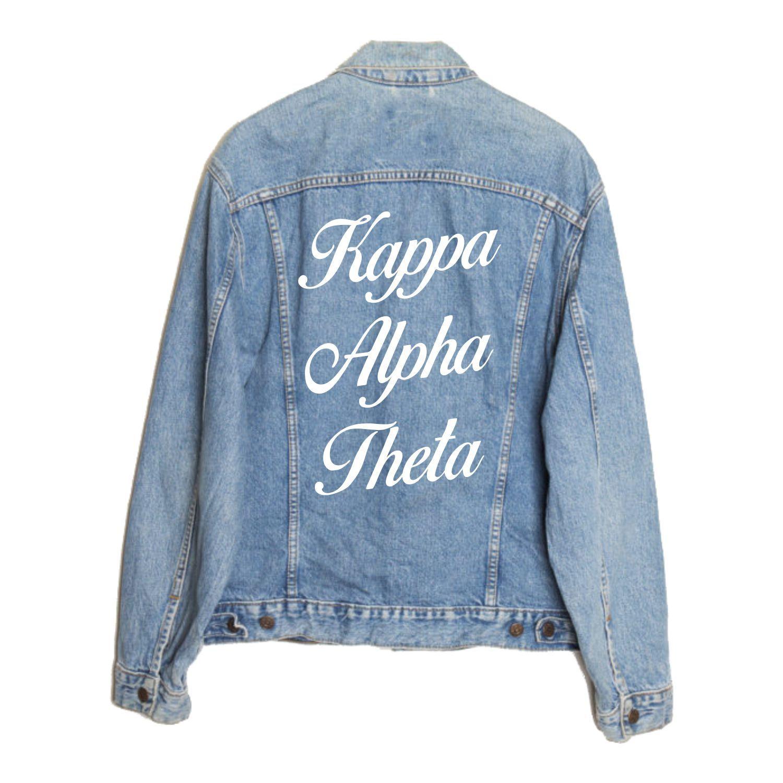 Denim Jacket Denim Jacket Jackets Kappa Alpha Theta [ 1500 x 1500 Pixel ]