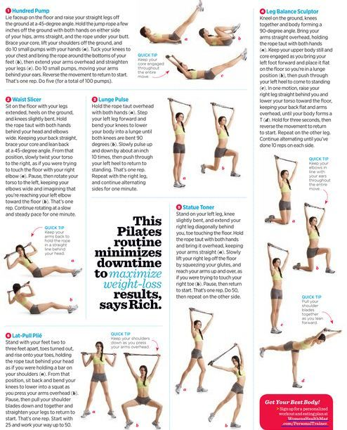 [Full Body] Pilates Routine.    - Hundred Pump  - Waist Slicer  - Lunge Pulse  - Lat Pull Plie  - Leg Balance Sculptor  - Statue Toner