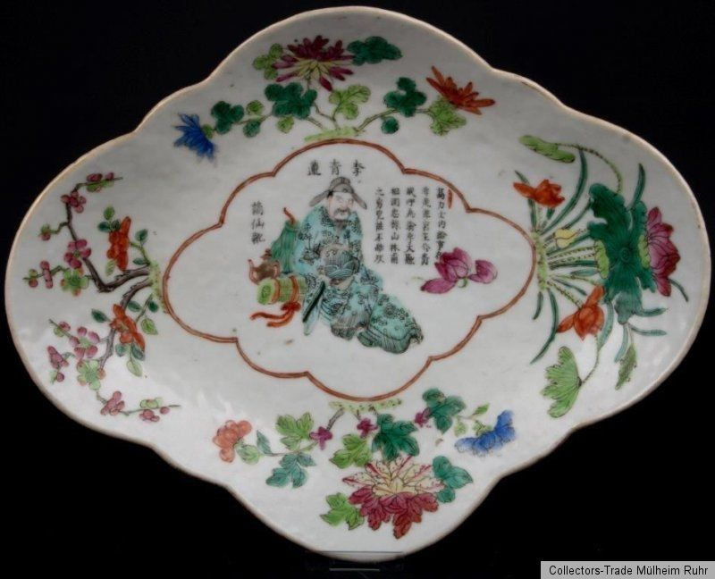 China 18. Jh. Schale - A Chinese Famille Rose Footed Dish - Cinese Chinois Qing