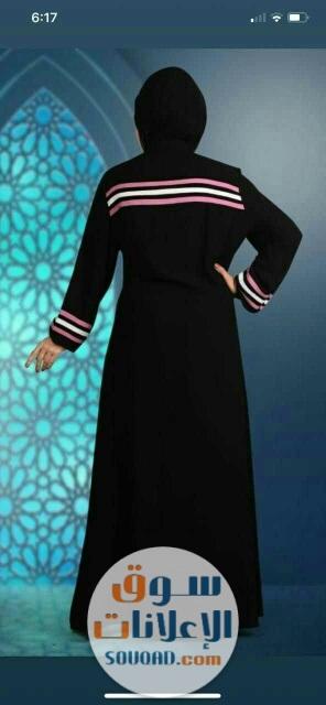 عبايات 2020 سوق الإعلانات اعلن مجانا بيع شراء بدون عمولة High Neck Dress Nun Dress Fashion