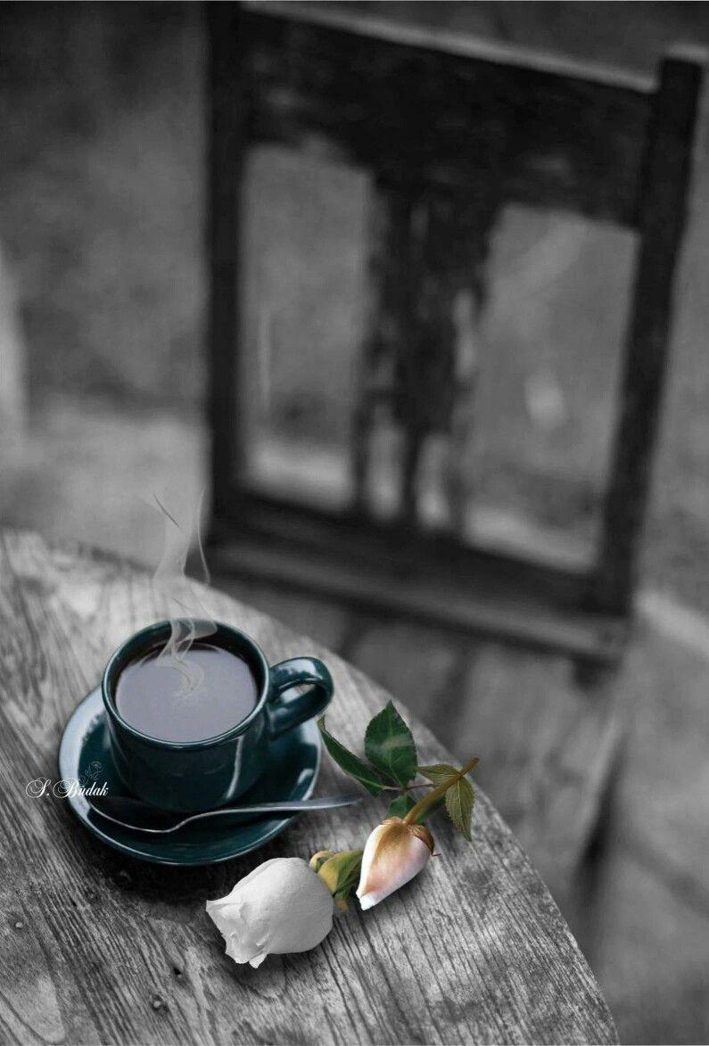 чай в одиночестве картинки считать, что