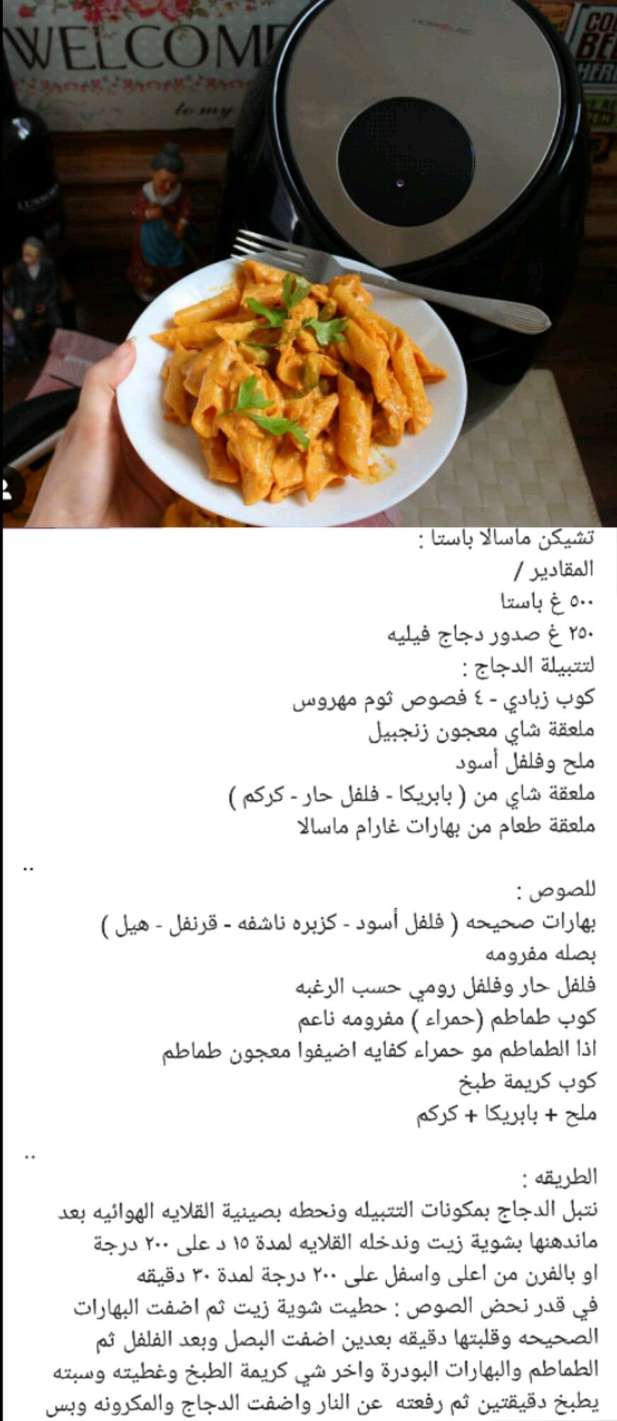 Pin By Asma Alotaibi On طبخ Food Beef Meat