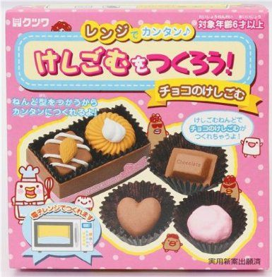 Amazon.com: DIY clay making kit to make yourself chocolate praline: Toys &