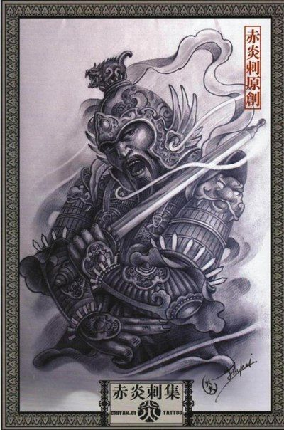 Chiyanci Tattoo 82 Photos Vk Japanese Tattoo Designs Japanese Tattoo Samurai Tattoo Design