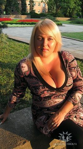Buxom women Mature russian