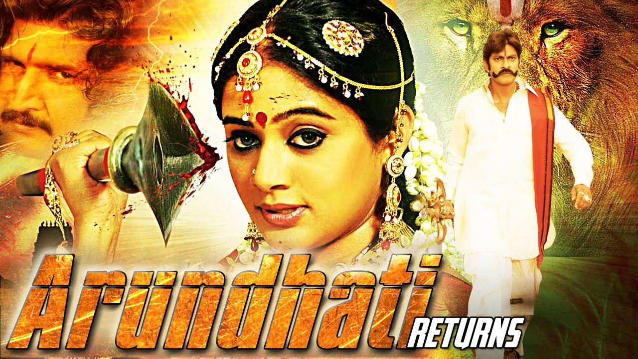 ... Hindi Movies 2015 Full Movie - Vidataa Ek Fauladi Taqat (2015) Hindi  Dubbed Full ...