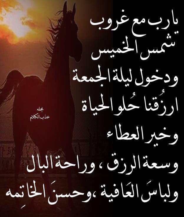 Desertrose جمعة مباركة Islamic Quotes Islam Quran Quotes
